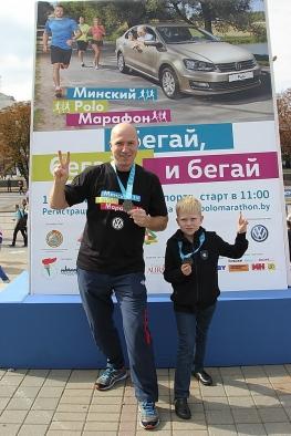 После участия в Polo-марафоне в дистанции 5 км.