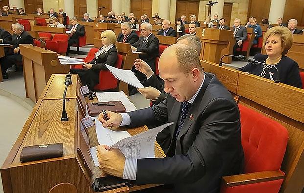 Во время заседания Палаты представителей