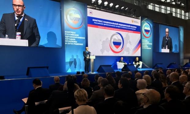 Выступление Д.Шевцова на Конгрессе Национальной Медицинской Палаты (Москва, РФ)