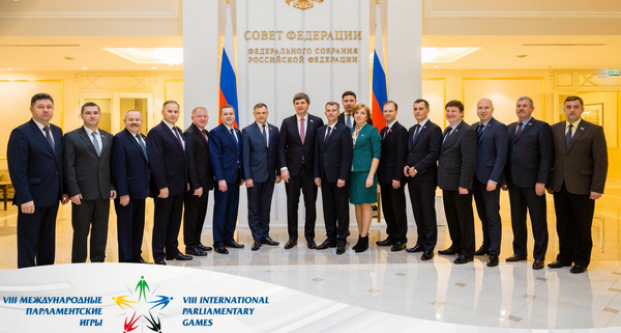 Команда Парламента Беларуси на Международных Парламентских Играх 2017